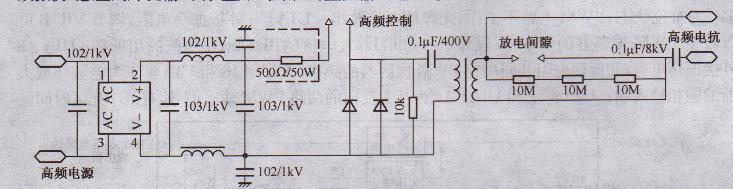 弧焊机逆变电路高频板原理