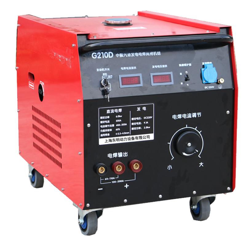汽油中频发电电焊两用机