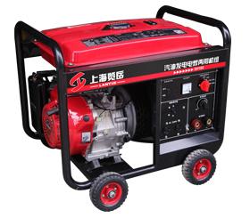 140A汽油单相发电电焊两用机组 SH190